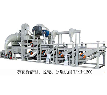 Hot sale sunflower seed shelling machine